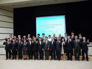 平成30年4月18日(水)第1回2023年技能五輪国際大会招致委員会冒頭フォトセッションの様子